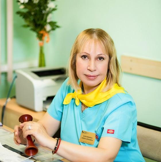 Базелишина Елена Юрьевна